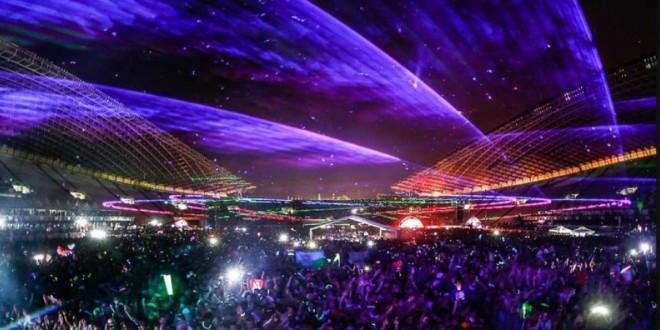 Imate li već ulaznice za Ultra Europe festival?