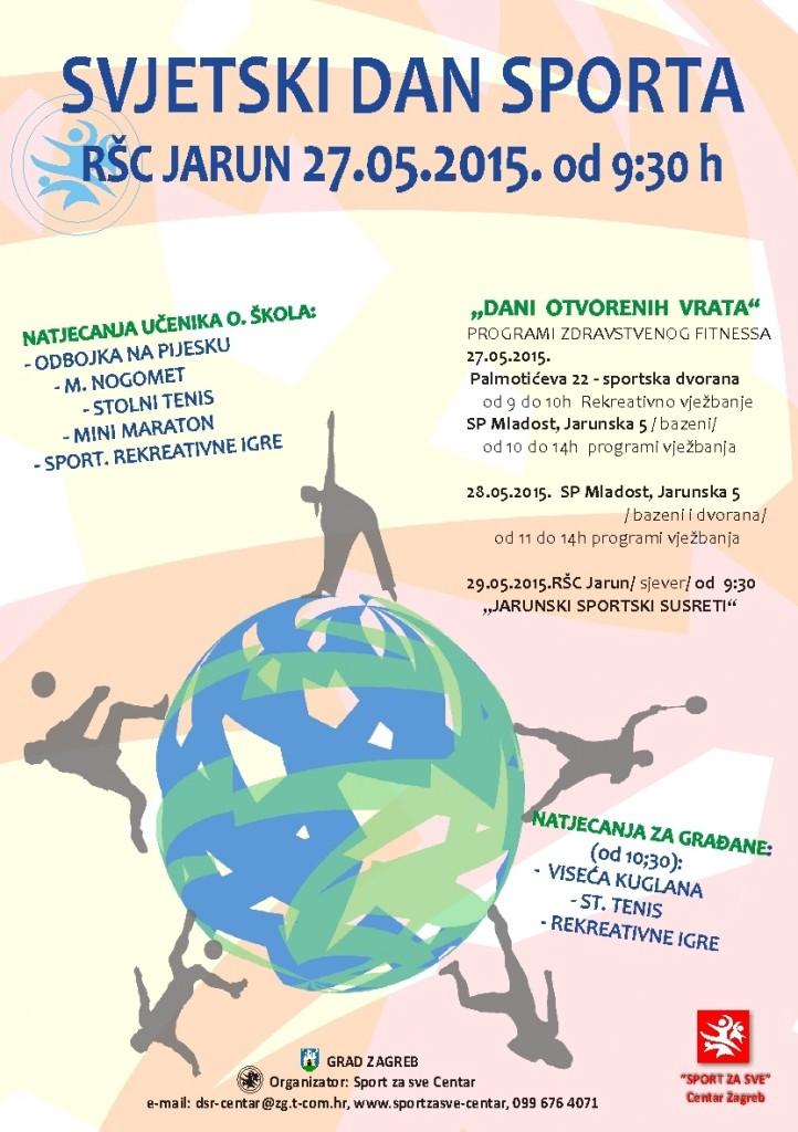 SDS plakat A3